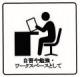 イラスト (作成版) - コピー (2)